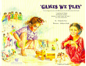 Illustration by Sukhpreet Singh of Pushpinder's book and Games We Play